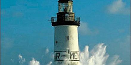 Phare_etre_remarquable